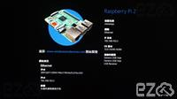 Windows 10 IoT 首次運作 ( Raspberry Pi 2 )
